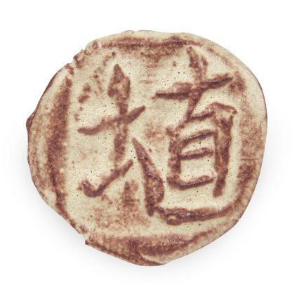venta de esmalte para cerámica amaco shino Sh-12 chai matte alta temperatura