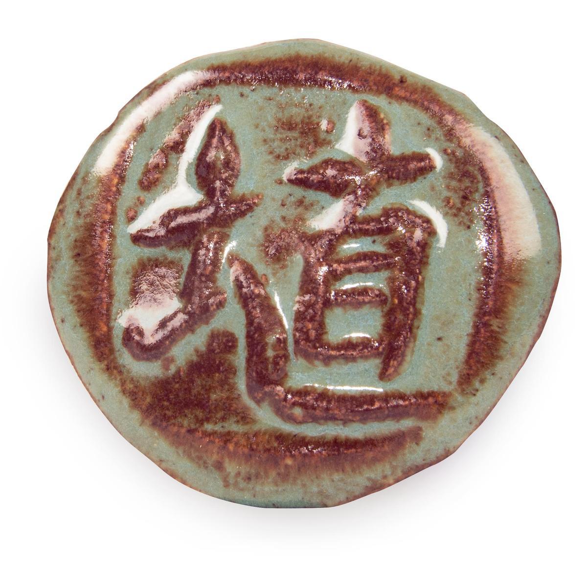 venta de esmalte para cerámica amaco shino Sh-41 oolong gloss alta temperatura