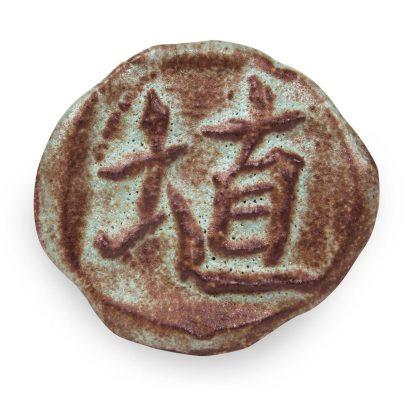 venta de esmalte para cerámica amaco shino Sh-42 Oolong Matte alta temperatura