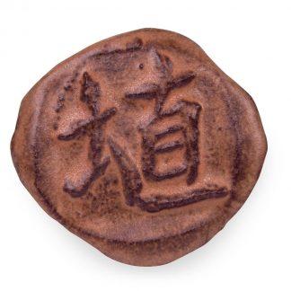 venta de esmalte para cerámica amaco shino Sh-52 hibiscus matte alta temperatura