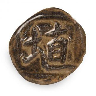 venta de esmalte para cerámica amaco shino Sh-31 cacao gloss alta temperatura